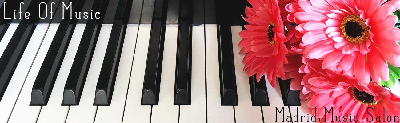 希望ヶ丘・二俣川の音楽教室・マドリッド音楽教室の写真