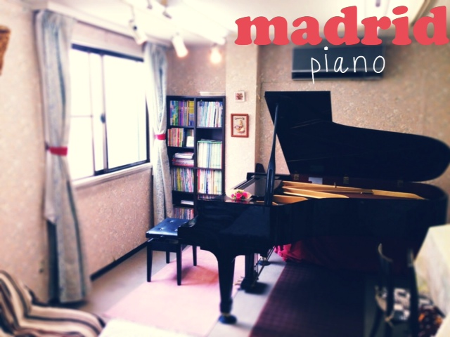 ピアノレッスン室 貸出しのお知らせ | マドリッド音楽教室